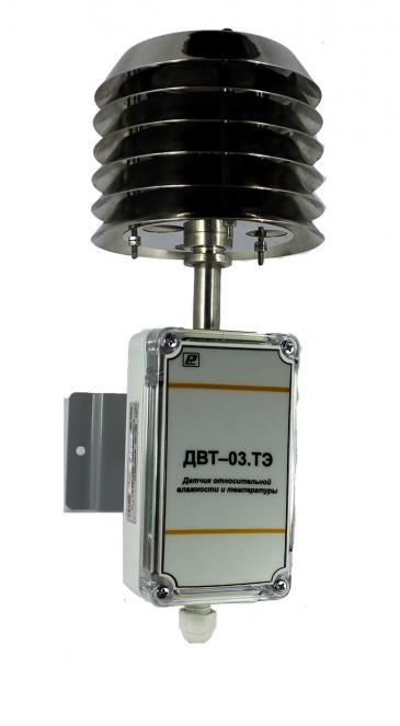Датчик относительной влажности и температуры ДВТ-03.ТЭ