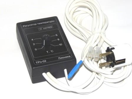 Терморегулятор ТРо-02