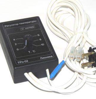 Терморегулятор ТРо-02.М