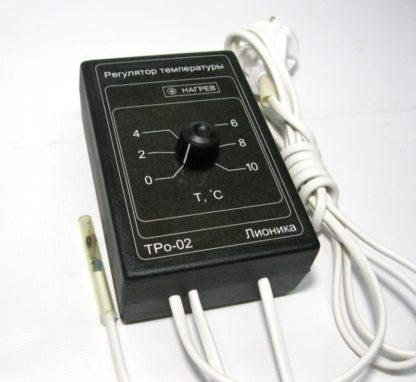 Терморегулятор ТРо-02,Р, С