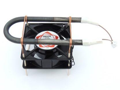 Тепловентилятор 250 Вт