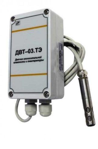 Датчик влажности и температуры ДВТ-03.ТЭ.Н2